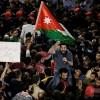 Ürdün'de Onbinlerce Kişi Kudüs Ve Mescid-i Aksa'ya Destek Gösterisinde Bir Araya Geldi