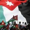 Ürdün Halkının Hükümet Aleyhindeki Gösterileri Sürüyor