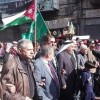 Ürdün'de ABD Başkanı Trump'ın Kudüs Kararı Protesto Edildi