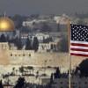 Siyonist İsrail Medyası: ABD'nin Büyükelçiliği Kudüs'e Taşınması Beklenen Tarihe Yetişmeyecek