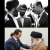 Beşar Esad'ın İmam Seyyid Ali Hamanei İle Görüşmesi Dünya Basınında Geniş Yankı Buldu