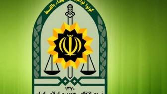 İran'ın kuzeybatısında IŞİD teröristi yakalandı