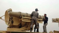 İran İslam Ordusunun Yerli Radarı Görücüye Çıktı