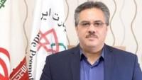 Amerika İran ticaretini kısıtlamak için elinden gelini yaptı