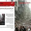 Yermük Kampındaki Görüntüyü Halep'te Mahsur Kalan Siviller Diye Verdiler