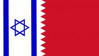Siyonist Rejim İle En Fazla İlişkisi Bulunan Hükümet Bahreyn'dir