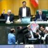 ABD Medyasının İddiasına Göre İran, Yüksek Hızlı Torpido Test Etti