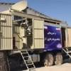İran İslam Cumhuriyeti, Pakistan Sınırı Yakınlarına Yerli İmkanlarla Üretilen Bir Radar İstasyonunu Yerleştirdi