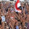 Basra'da Maaşları Ödenmeyen İşçiler Protesto Gösterisi Düzenledi