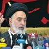 Irak'tan ABD temsilciler meclisine tepki