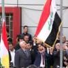 Irak Hükümeti IKYB'ye, bayrakları indirmesi için 24 saat süre tanıdı
