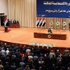 Irak, Saddam dönemine ait parasını BM'den geri aldı