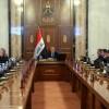 Irak hükümeti, Irak Halkının Paralarını Gaspeden Saddam Hüseyin'in Mal Varlıklarına El Koyacak