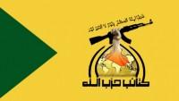 Irak Hizbullah hareketinden Trump'ın açıklamasına tepki