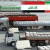 İran'ın Irak'a Yönelik Ticaretinde Artış Yaşanıyor