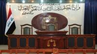 Irak Mahkemesi IŞİD Saflarında Savaşan 3 Fransız'ı İdam Cezasına Çarptırdı