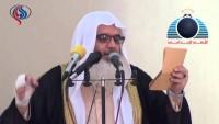 IŞİD Teröristlerinin Sözde Musul Müftüsü Abdullah Yunus el-Bedrani Öldürüldü
