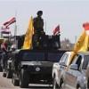 Irak Gönüllü Halk Güçleri Musul Kırsalında İlerliyor
