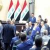 Iraklı yetkili parlamento seçimleri ile ilgili bir açıklamada bulundu