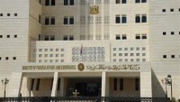 Şam: İsrail'in Terörist Grupları Desteklediği Artık Hiç Kimse İçin Gizli Bir Konu Değildir