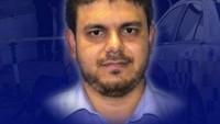 Hamas, Genç Bilim Adamı Dr. Fadi El-Bataş İçin Başsağlığı Mesajı Yayınladı