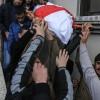 """Büyük Dönüş Yürüyüşü"""" Gösterilerinde Yaralanan Filistinlilerden Biri Daha Şehid Oldu"""