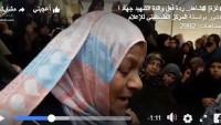 Şehit Cihad En-Neccar'ın Ailesi Büyük Bir Sabır ve Metanet Örneği Gösterdi 