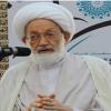 Irak Müslüman Alimler Birliği'nden Bahreyn duyurusu