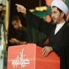 Şeyh Ali Selman'a verilen cezaye iptal