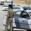 Suud Rejimi Polisleri, Halka Saldırıyor