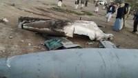 Yemen'de Suudi rejimine ait F-16 savaş uçağı düşürüldü