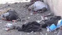 Siyonist Suudi Rejiminden Yemen'de Ağır Katliam