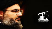Seyyid Nasrallah, Lübnan'a onur ve izzet kazandırdı