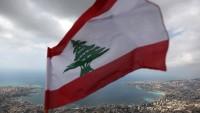 'Lübnan'da İsrail ajanları yakalandı'