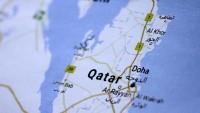 Bir Ülkeden Daha Katar'la İlişki Kesme Kararı