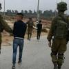 Siyonist İşgal Güçleri Nebi Salih'te Filistinli Üç Çocuğu Gözaltına Aldı  