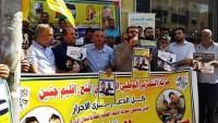 Nablus'ta İsrail Zindanlarındaki Esirlere Destek İçin Gösteri Düzenlendi