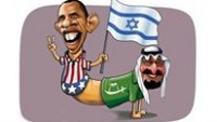 TASARIM: SİYONİST SUUDİ AMERİKA…
