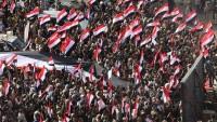 Foto: 21 Eylül Yemen İslam Devriminin Yıldönümünde Halk Meydanlara İndi