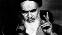 İmam Humeyni (ra): Biz İsrail'i Adamdan Saymıyoruz ki Herhangi Bir İlişkimiz Olsun
