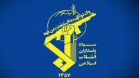 İran Devrim Muhafızlarından HAMAS açıklaması