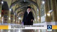 Foto: İmam Ali Hamaney, İmam Humeyni'nin Türbesini Ziyaret Etti