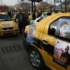 """İran'da """"Şafakta 10 Gün"""" Kutlamaları Başladı"""
