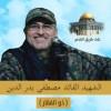 Seyyid Mustafa Bedreddin'in Cenazesi Bugün Kaldırılacak