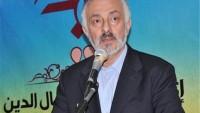 Hizbullah Yetkilisi: Filistin Direnişi Bugün Daha Güçlü