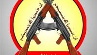 ABD, Bahreynli Bir İnkılap Grubunu Terörist İlan etti