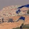 İran kanundışı siyonist siteleşmeyi kınadı