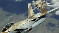 Arabistan ve Siyonist İsrail Yemen'de Ortak Bir Operasyon Mu Planlıyor?