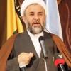 ABD Başkanı'na Verilecek En İyi Cevap Suriye'de Zafer Kazanmaktır