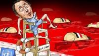 Dünya Yemen'i Görmezden Geliyor